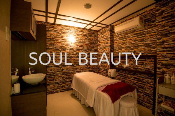 beauty salon korea