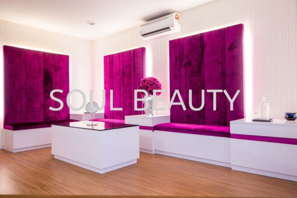 beauty salon korea